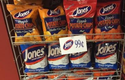 Jones' Potato Chips Now Available in AU's Eagles' Nest