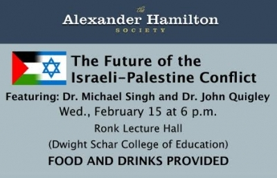 Ashland University to Host Debate on Israeli-Palestinian Conflict