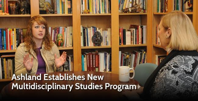 AU Establishes New Multidisciplinary Studies Program