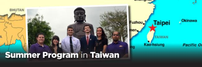 Ashland University Business Professor and Students Participate in Taiwan Seminar